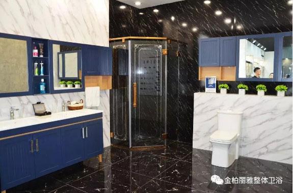 淋浴房加盟品牌