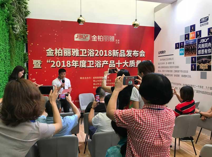 2019年上海厨卫展